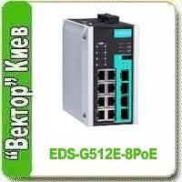 Серия EDS-G512E-8PoE - 12G-портовые управляемые Gigabit PoE+ Ethernet коммутаторы